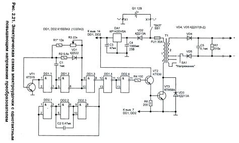 схема электроудочки карась